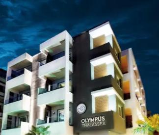 Grcka hoteli letovanje, Paralija, Olympus Thalassea, eksterijer