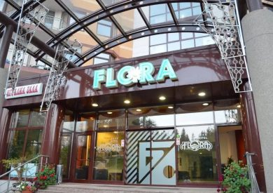 Zimovanje Bugarska, Borovec, Hotel Flora Residence - Persey, eksterijer