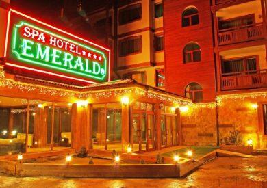 Zimovanje Bugarska, Bansko, Hotel Emerald, ulaz
