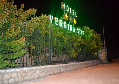 Grcka hoteli letovanje, Lefkada, Nikiana, Hotel Vergina star, eksterijer