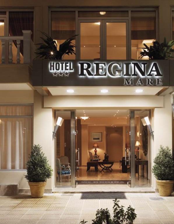 Grcka hoteli letovanje, Paralia,Regina Mare, ulaz