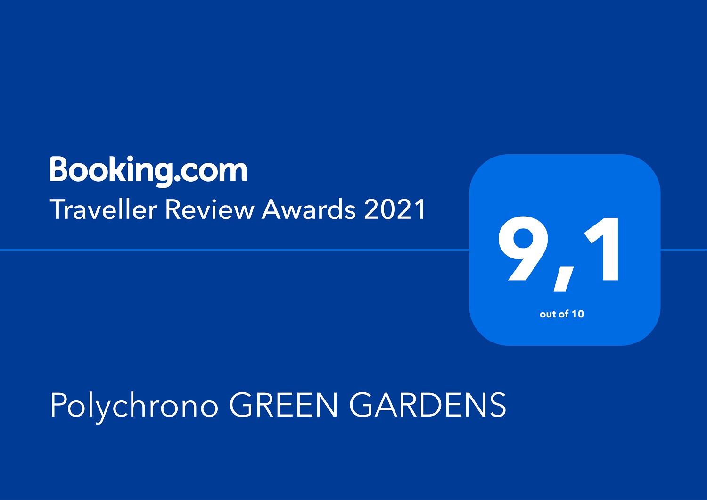 Dobitnici smo najprestižnije svetske nagrade za smeštaj u Grčkoj