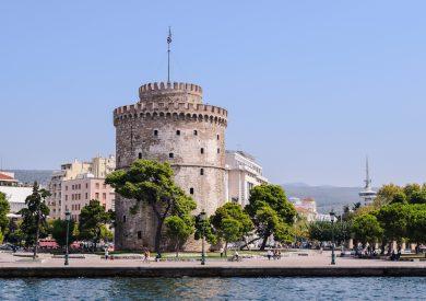 Putovanje Paralia, evropski gradovi, city break, Solun, Bela kula