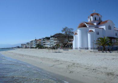 Letovanje, Grčka apartmani, Paralia, plaža