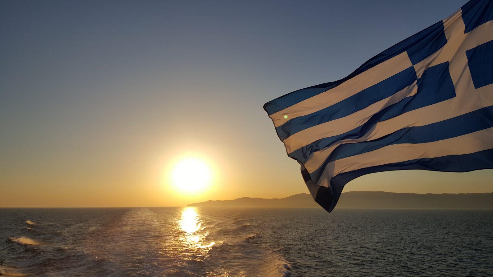 Grcka, odmor - letovanje, grcka apartmani, grcka hoteli, smestaj