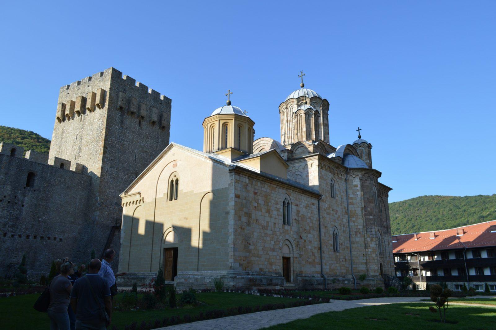 Manasija manastir, Upoznajte Srbiju, Putovanja autobusom, Hoteli, Planine, Banje, Jezera, Gradovi